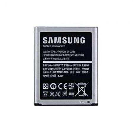 Acumulator Samsung S3 EB-L1G6LLU/A/K Original