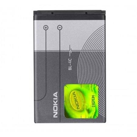 Acumulator Nokia 6300/X2/2650 (BL-4C) Original