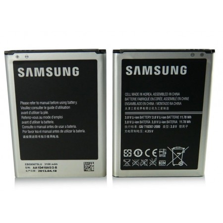 Acumulator Samsung Galaxy N7100 Note 2 EB595675LU, Original