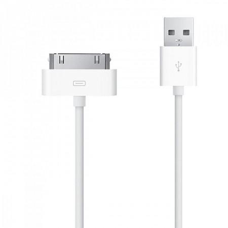 Cablu Date Samsung ECB-DP4AWE pentru Galaxy Tab 2 ,Galaxy Note 10.1, Original