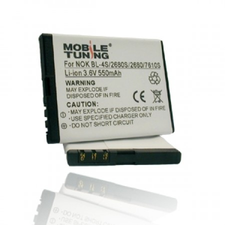 Acumulator Nokia 7100 slide