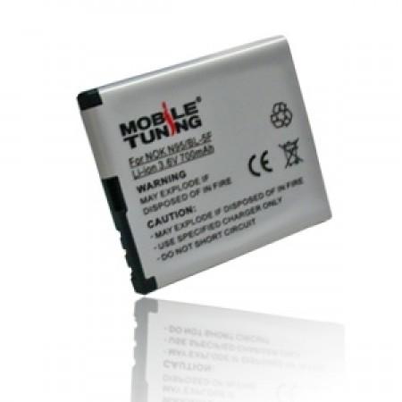 Acumulator Nokia E65