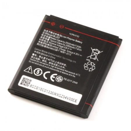Acumulator Lenovo BL253 2000mAh pentru Lenovo A1000, A2010