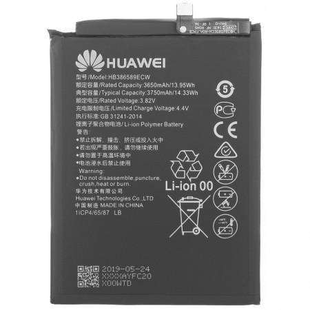 Acumulator HB386589ECW Huawei Mate 20 Lite / Huawei P10 Plus,3750 mAh,