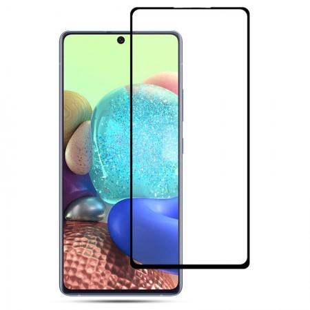 Folie sticla securizata Samsung S10 Lite, 9D, Full Glue, Negru